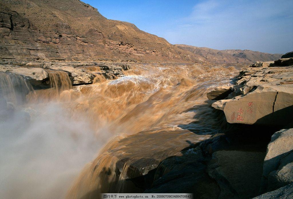 黄河奇观 高清晰风景图 摄影图库