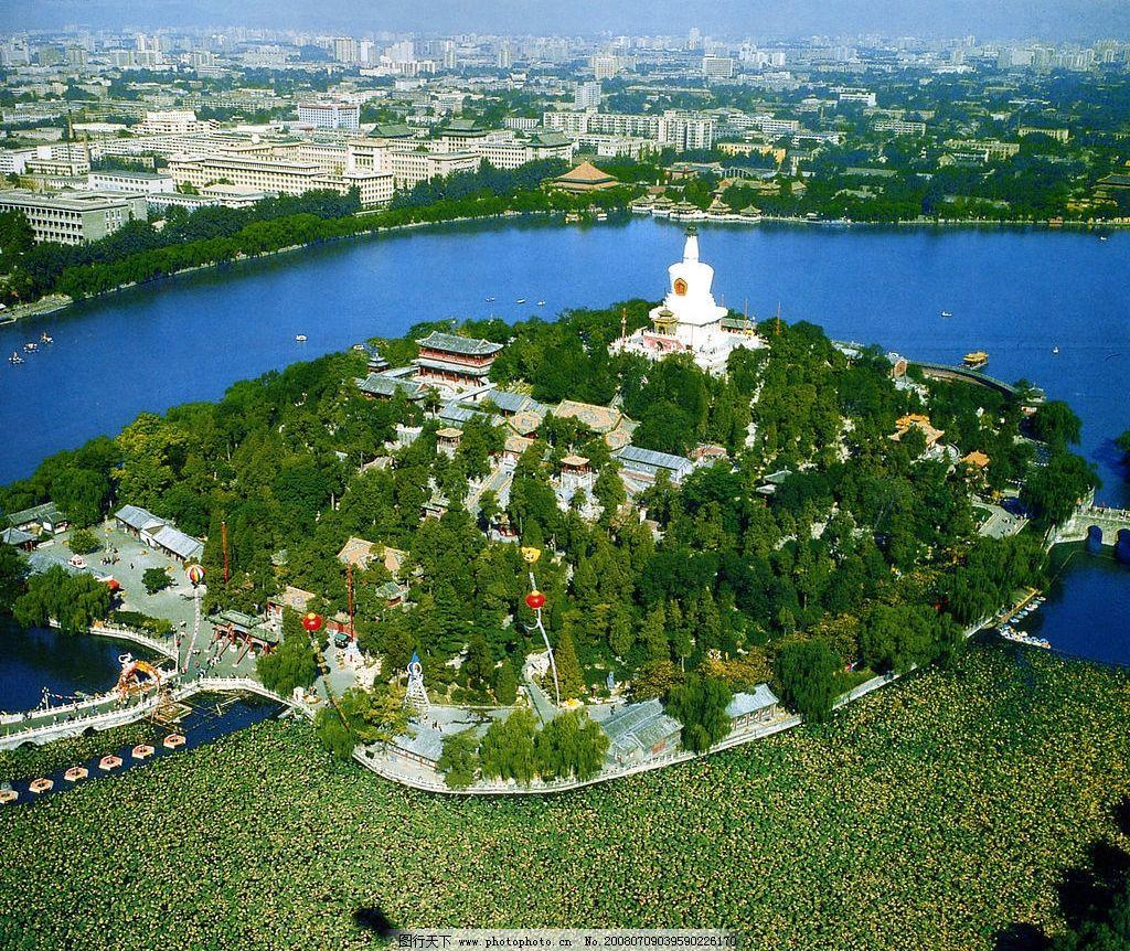 北京园林 北京 北海 公园 白塔 湖心岛 鸟瞰 建筑园林 园林建筑 摄影
