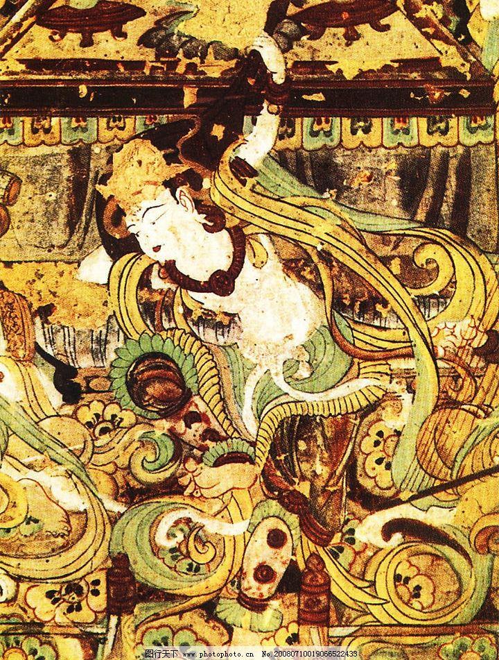 敦煌绘画 敦煌飞天 敦煌壁画 飞天 文化艺术 绘画书法 敦煌飞天壁画图片