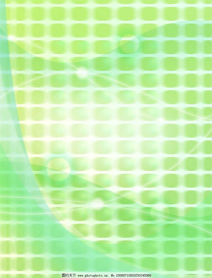 网纹背景图片