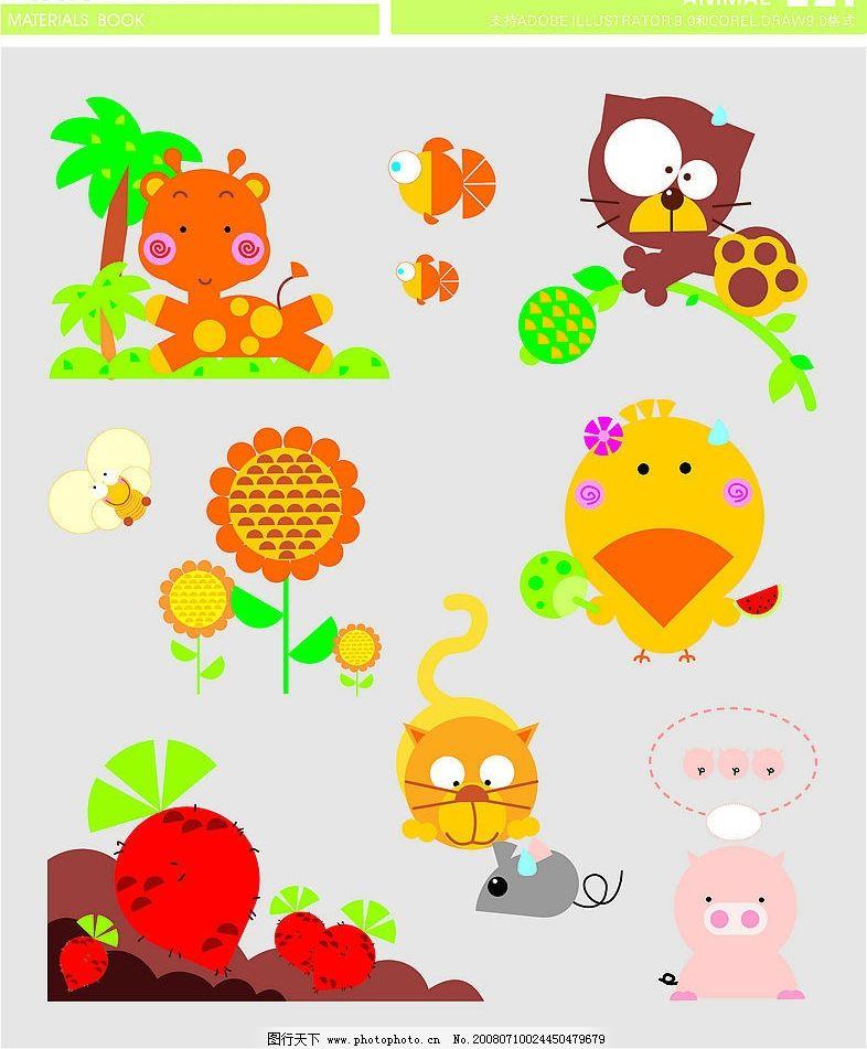 可爱矢量动物图片