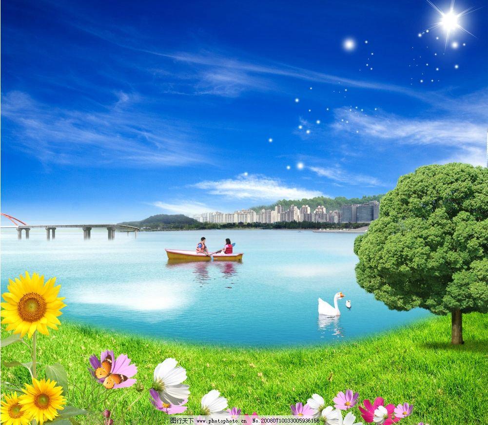 阳光夏日休闲美景 蓝天 白云 太阳 树湖花 葵花 桥 房子