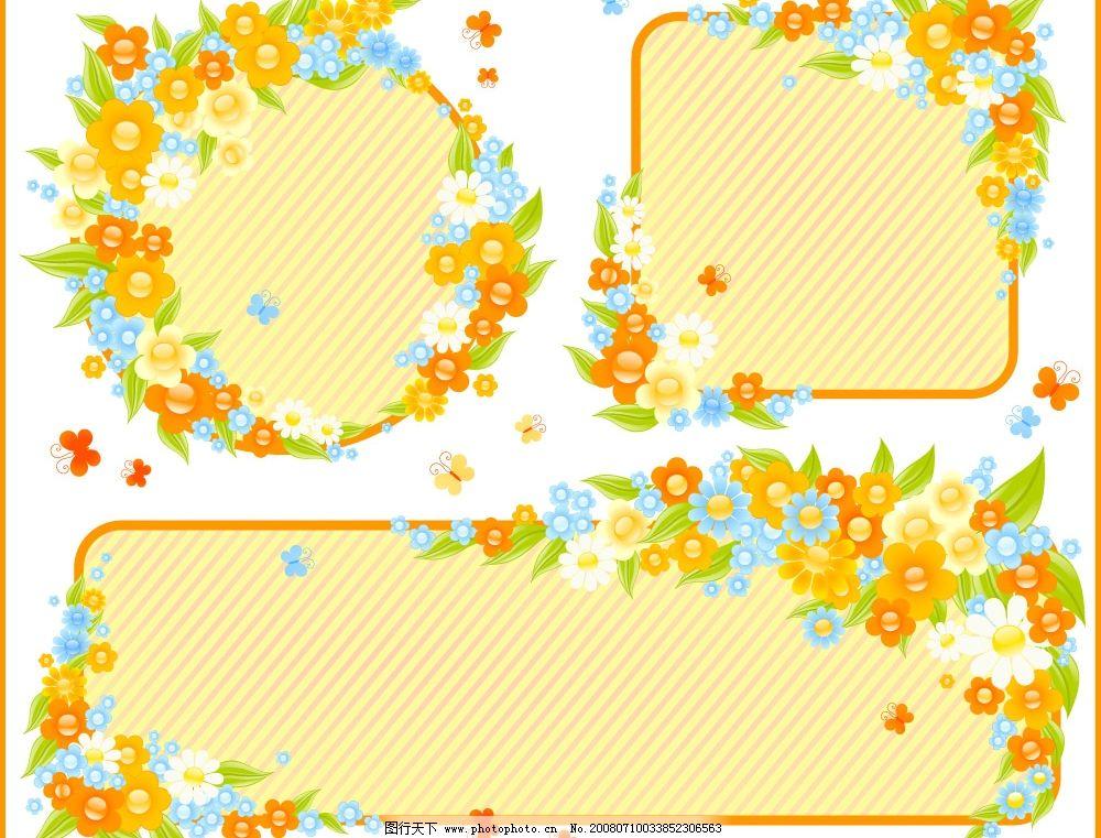可爱小花朵装饰框矢量素材图片