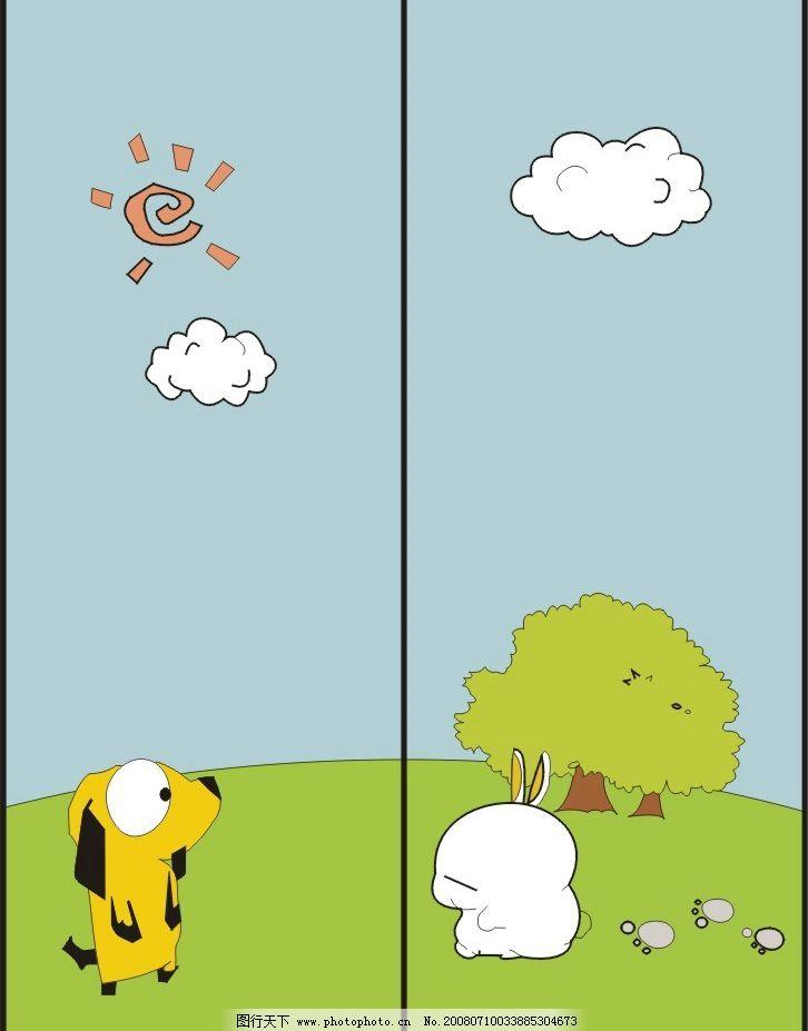 小狗 小兔 卡通 矢量 雪景 风景 矢量人物 儿童幼儿 矢量图库