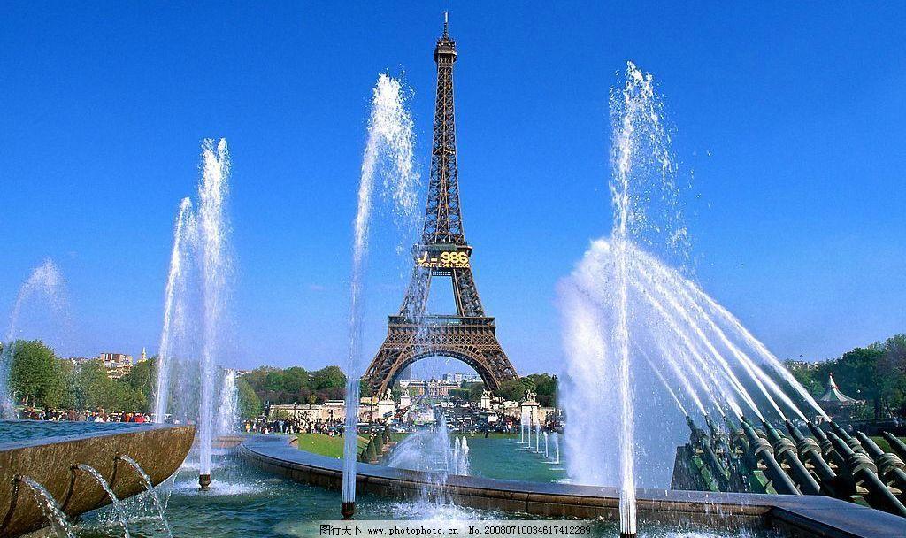 巴黎铁塔 喷泉 自然景观 风景名胜 摄影图库 72 jpg 72dpi