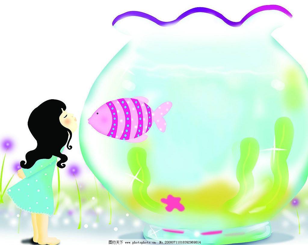 小女孩 卡通小女孩 鱼缸 小金鱼 海草 动漫动画 动漫人物 设计图库 72