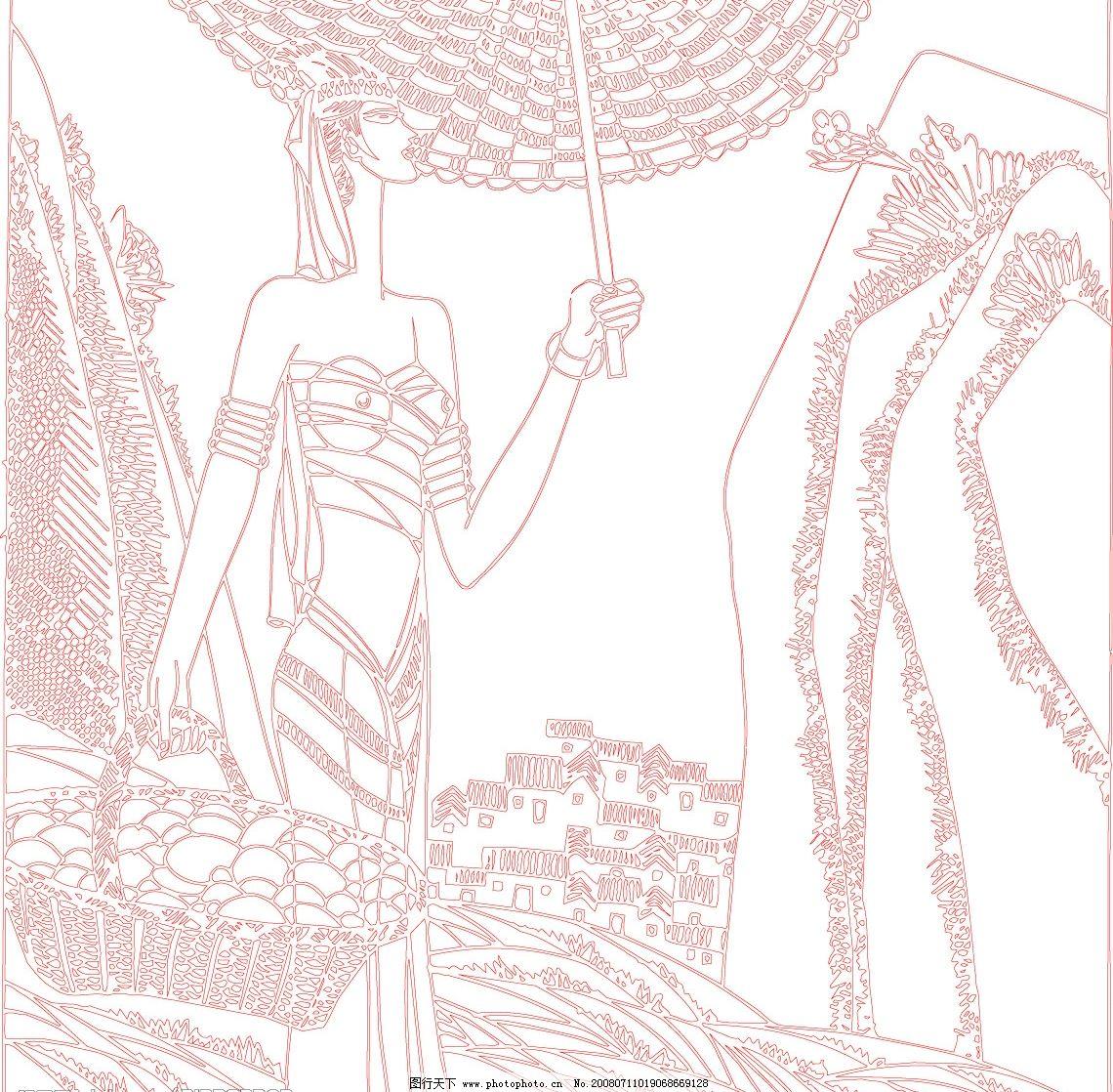美女 精美线条 伞 树 篮子 村庄 山 人物造型 文化艺术 美术绘画 矢量