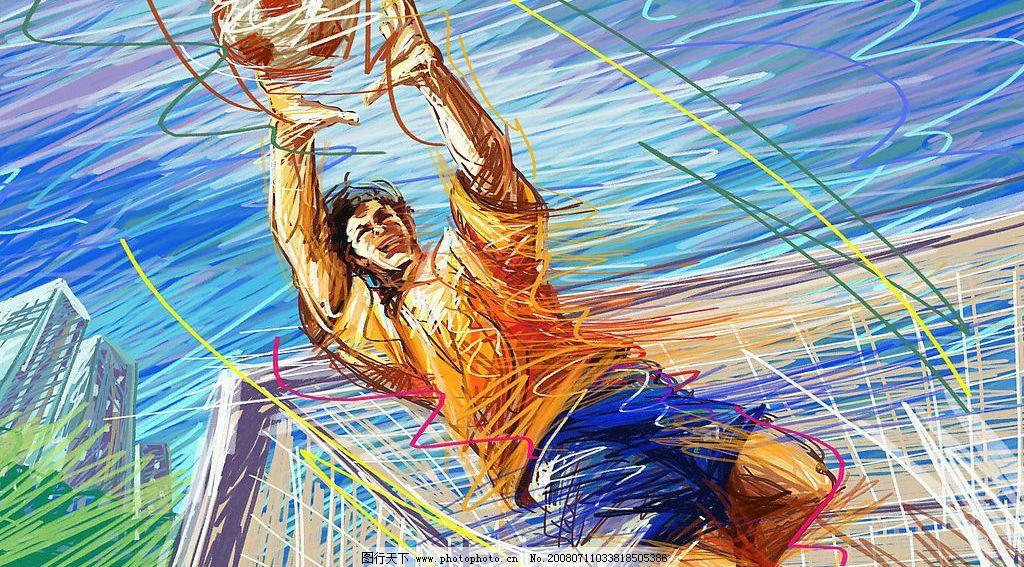 手绘运动图片
