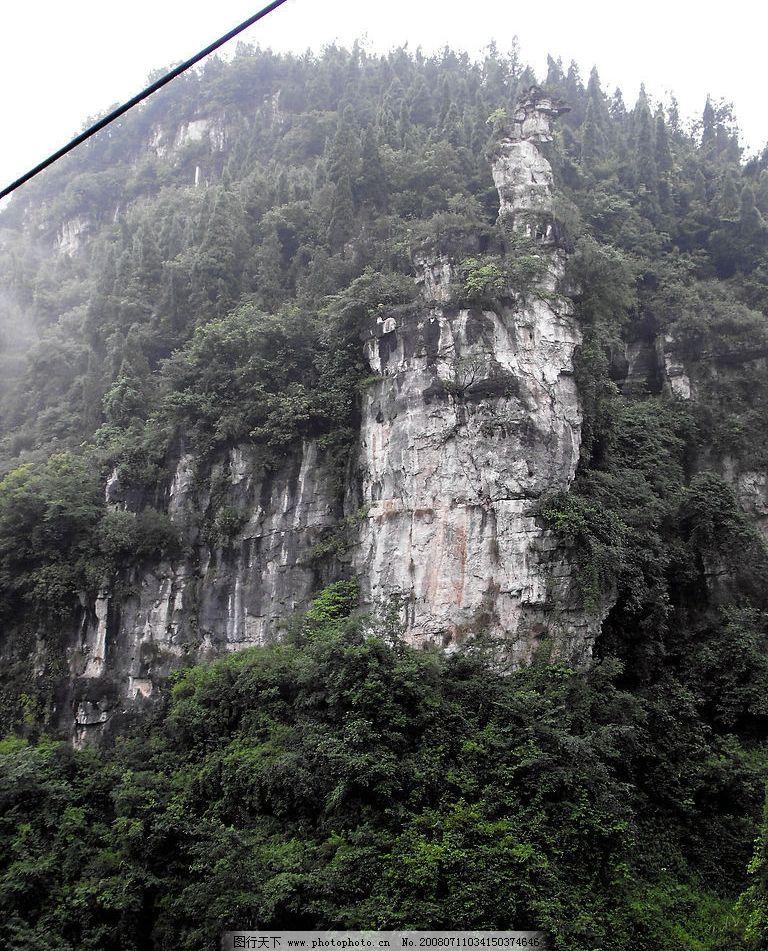三峡风景图片