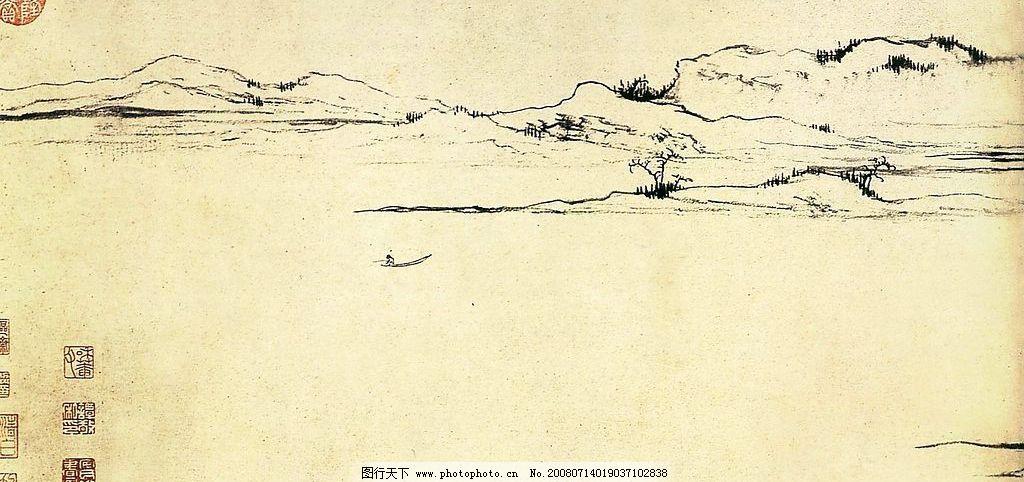 山水画 古画 古代山水画 国画 中国画 绘画 文化艺术 绘画书法 设计
