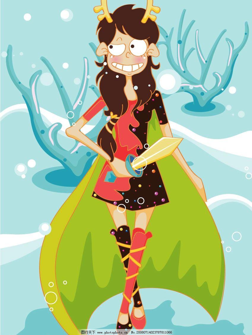 十二生肖之龙 龙 生肖 mm 美女 披风 角 靴子 冬天 裙子 矢量人物