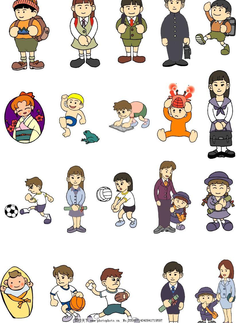 动漫 卡通 漫画 设计 矢量 矢量图 素材 头像 823_1127 竖版 竖屏