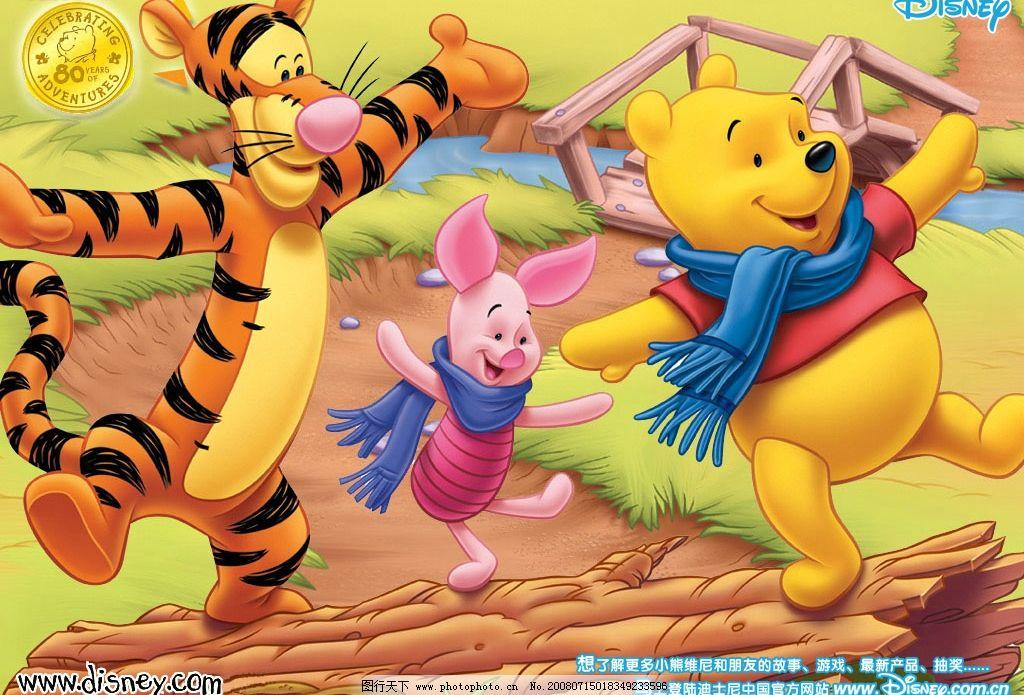 迪士尼桌面 迪士尼 老虎 猪 动漫动画 动漫人物 设计图库 72dpi jpg