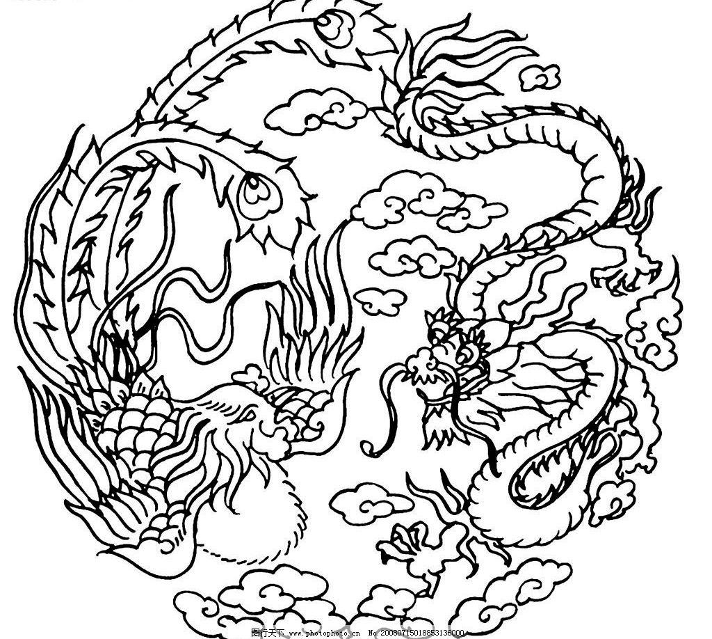 中国龙凤吉祥图简笔画图片 10张
