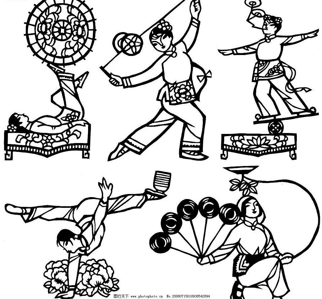 迎奥运民俗体育剪纸 民俗 体育运动 顶碗 转盘 扯响铃 文化艺术 设计