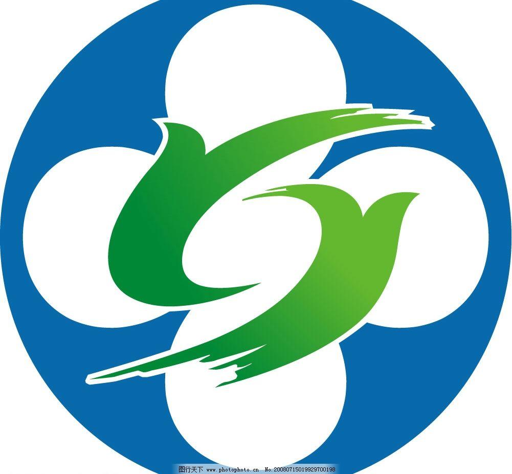 社会治安综合治理中心logo图片
