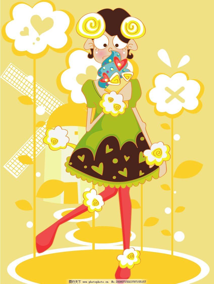 十二生肖之羊 羊 美女 mm 生肖 裙子 花朵 袜子 矢量人物 妇女女性