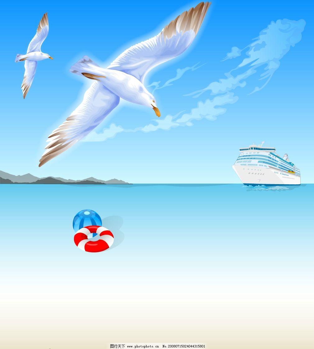 海上风景图片