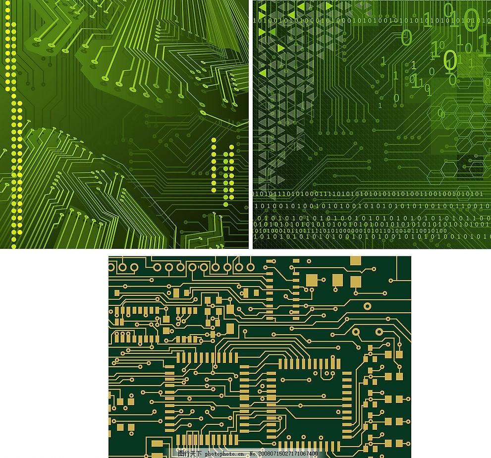 绿色电路板