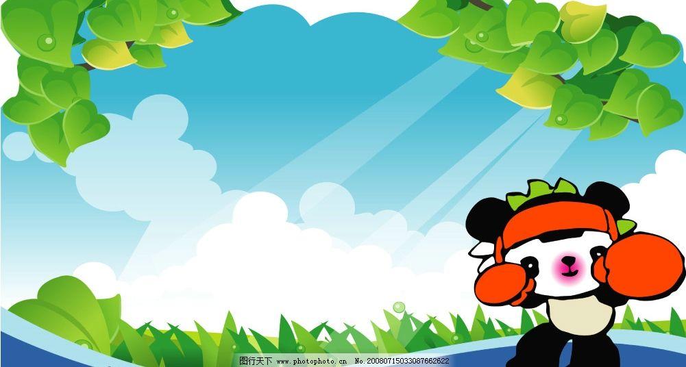 幼儿园卡通系列图片
