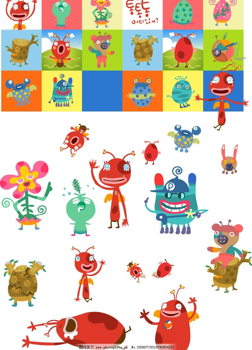 各种各样的卡通动物图片