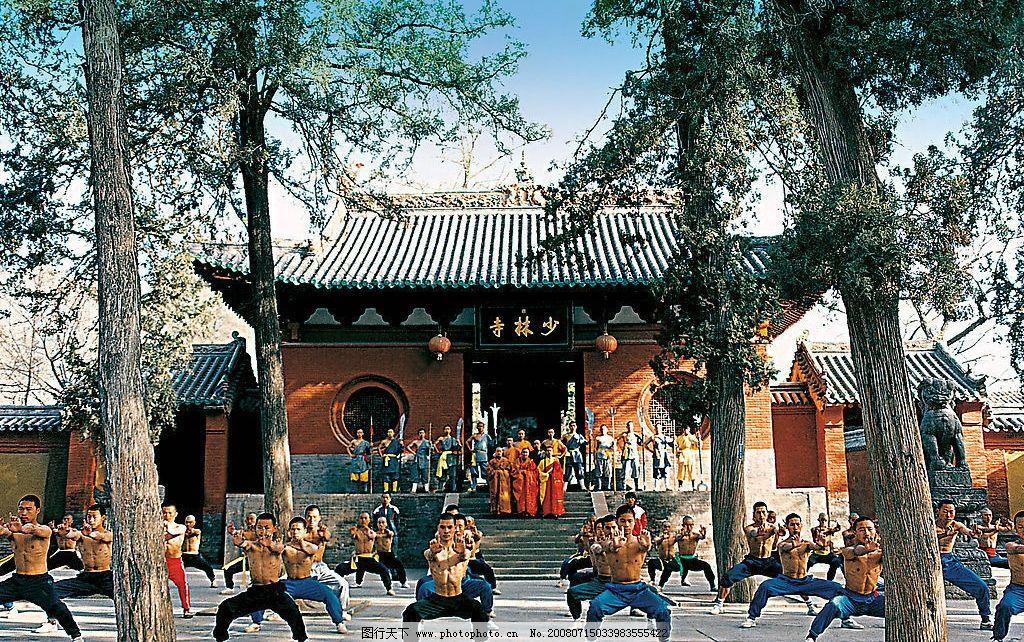少林寺山门图片