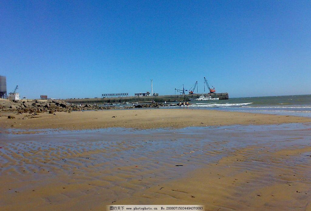 海岸2 海 海岸 沙滩 碧海蓝天 大海 自然景观 山水风景 摄影图库 300