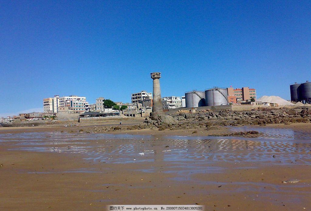 海岸1 海 灯塔 海边 海岸 大海 海湾 沙滩 风景 海景 自然景观 自然