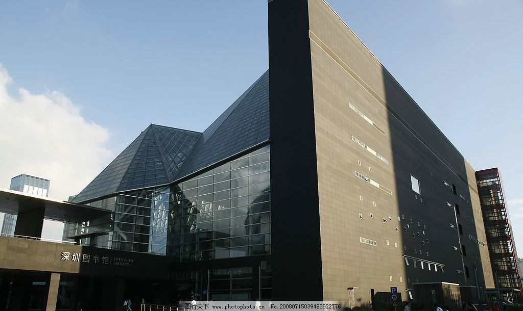 深圳图书馆外观图片