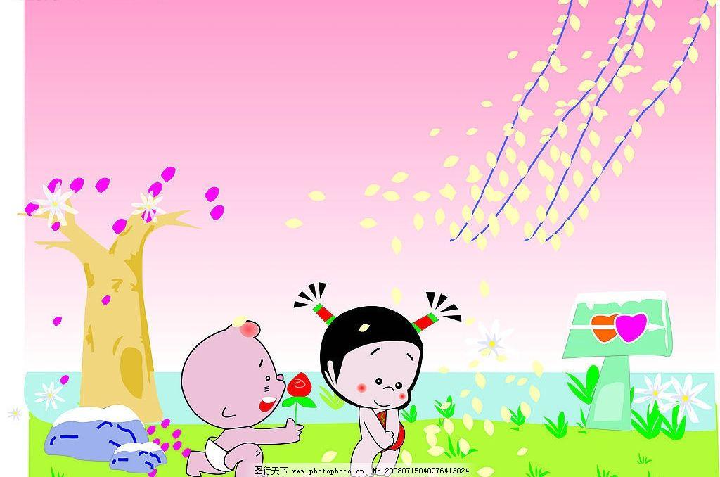 小破 小孩子 爱情 风景 矢量人物 儿童幼儿 矢量图库 cdr