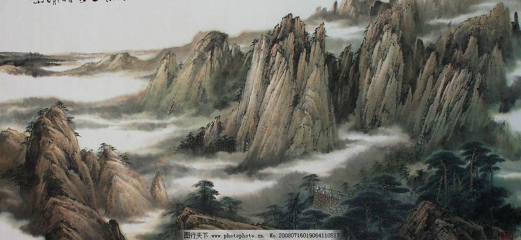 清凉世界 黄山 绘画 层峦叠嶂 山景 文化艺术 绘画书法