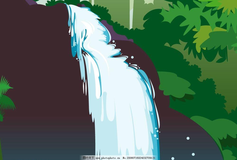 瀑布 山水 自然景观 自然风景 春天风景画 矢量图库 ai