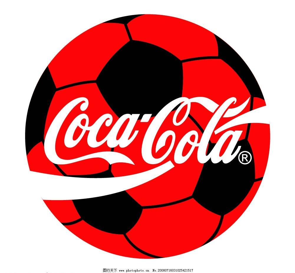可口可乐 可口可乐标志 广告设计 其他设计 矢量图库