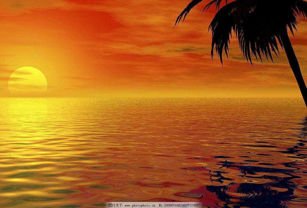 红日 早上的太阳 海面 太阳升起 日出美景 大海 自然景观 自然风景