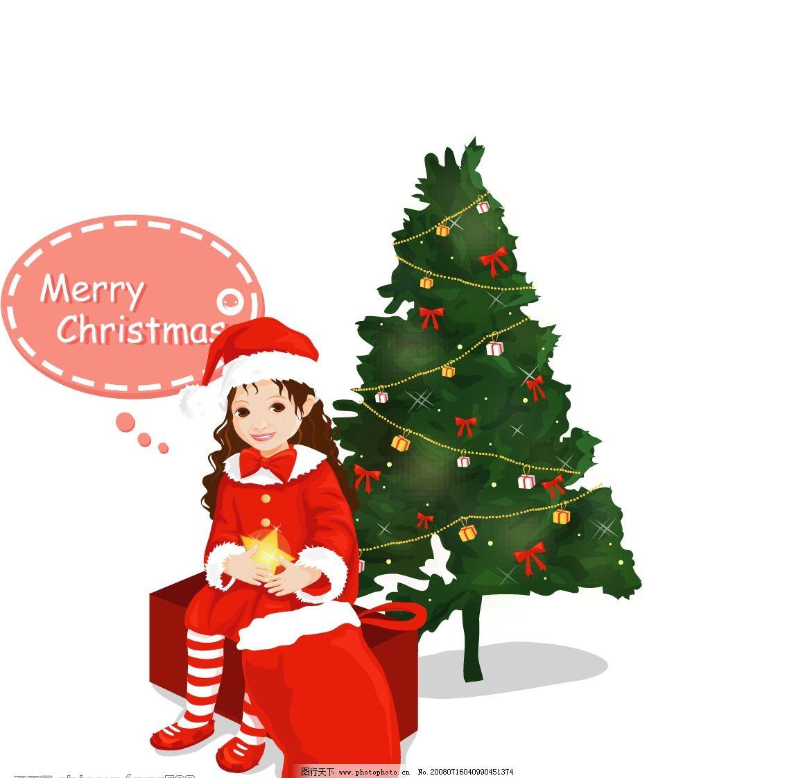 圣诞节女孩 圣诞节 圣诞树 节日素材 矢量素材 矢量人物 儿童幼儿