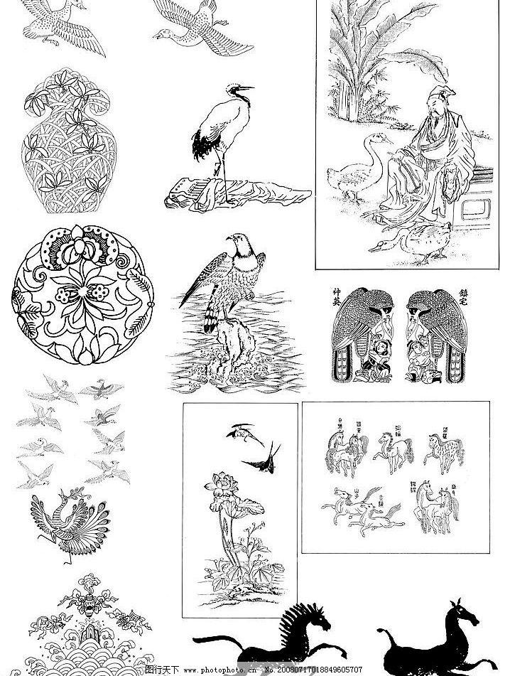 稀有古代吉祥图案图片