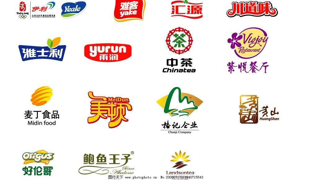 正邦标示食品类 正邦 标志 食品 餐饮 烟草 标识标志图标 企业logo
