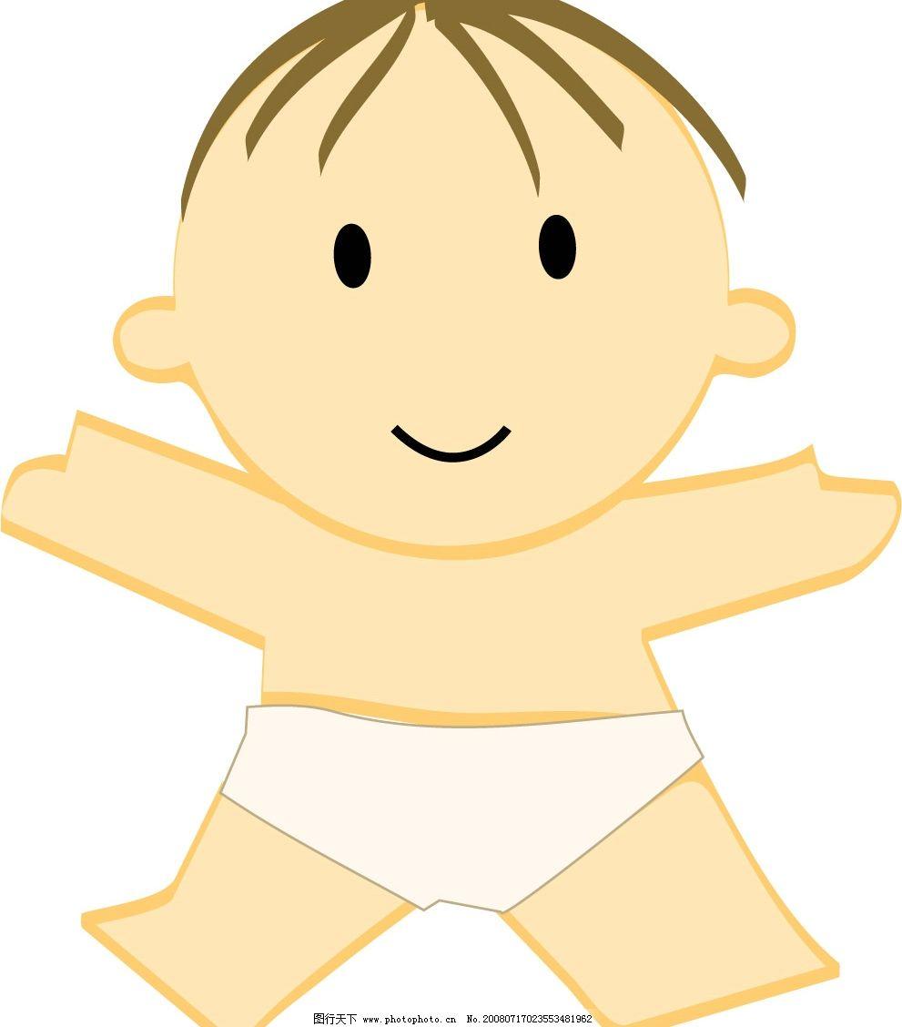 矢量可爱宝宝 可爱宝宝 婴儿 婴幼儿 矢量人物 儿童幼儿 矢量图库 ai