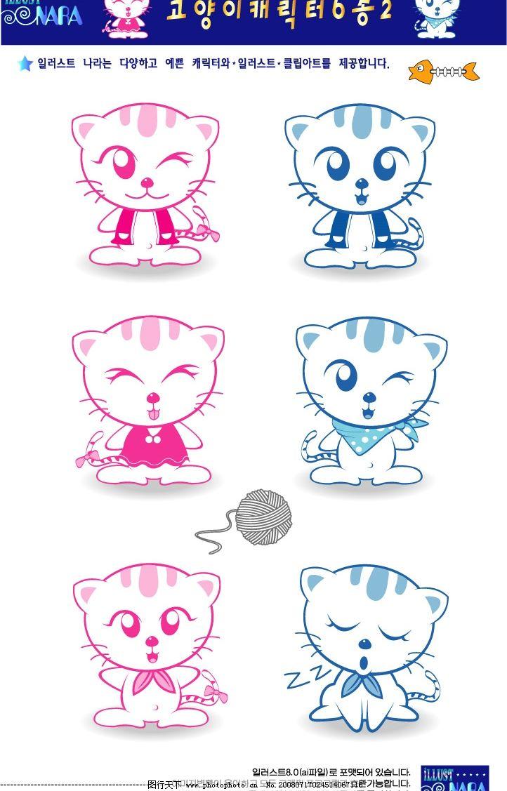 手绘简笔画.玩毛线球的小猫