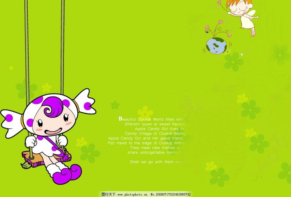 设计图库 影楼摄影 儿童摄影模板    上传: 2008-7-17 大小: 16.