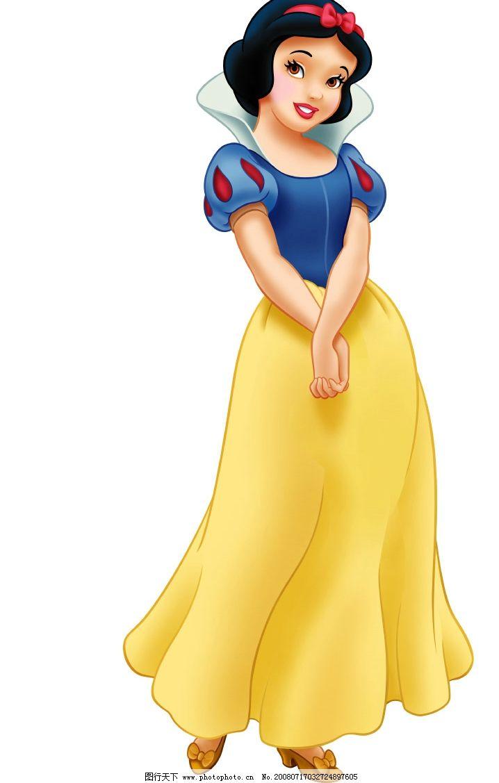 迪斯尼公主 白雪公主 可爱 高清晰 分层 极品 人物 源文件库