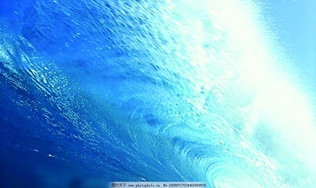 海浪 波浪 大海 浪花 自然景观 山水风景 海浪图片 摄影图库 72dpi