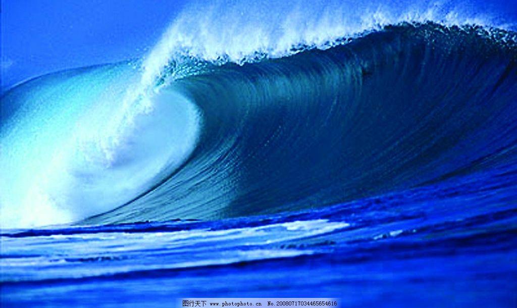 海浪 波浪 大海 浪花 自然景观 山水风景 海浪图片 摄影图库 72dpi jp
