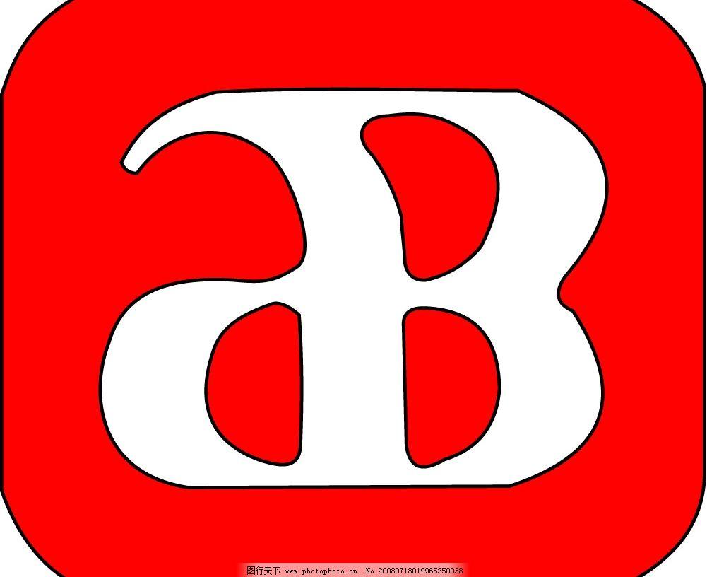 南昌啤酒 logo 矢量图 标识标志图标 企业logo标志 矢量图库 cdr
