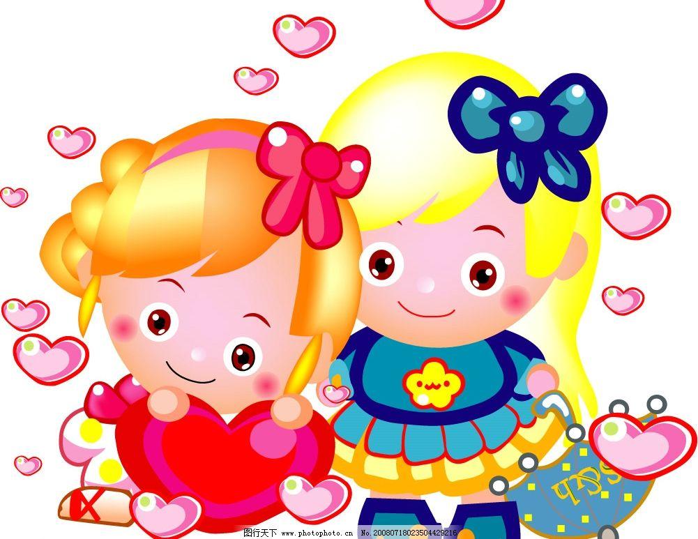 小孩 洋娃娃 可爱 卡通 漫画 矢量人物 矢量图库
