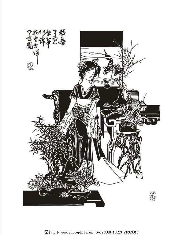 仕女线描图 古代美女 美女图案 吉祥如意 仕女赏花图 矢量人物