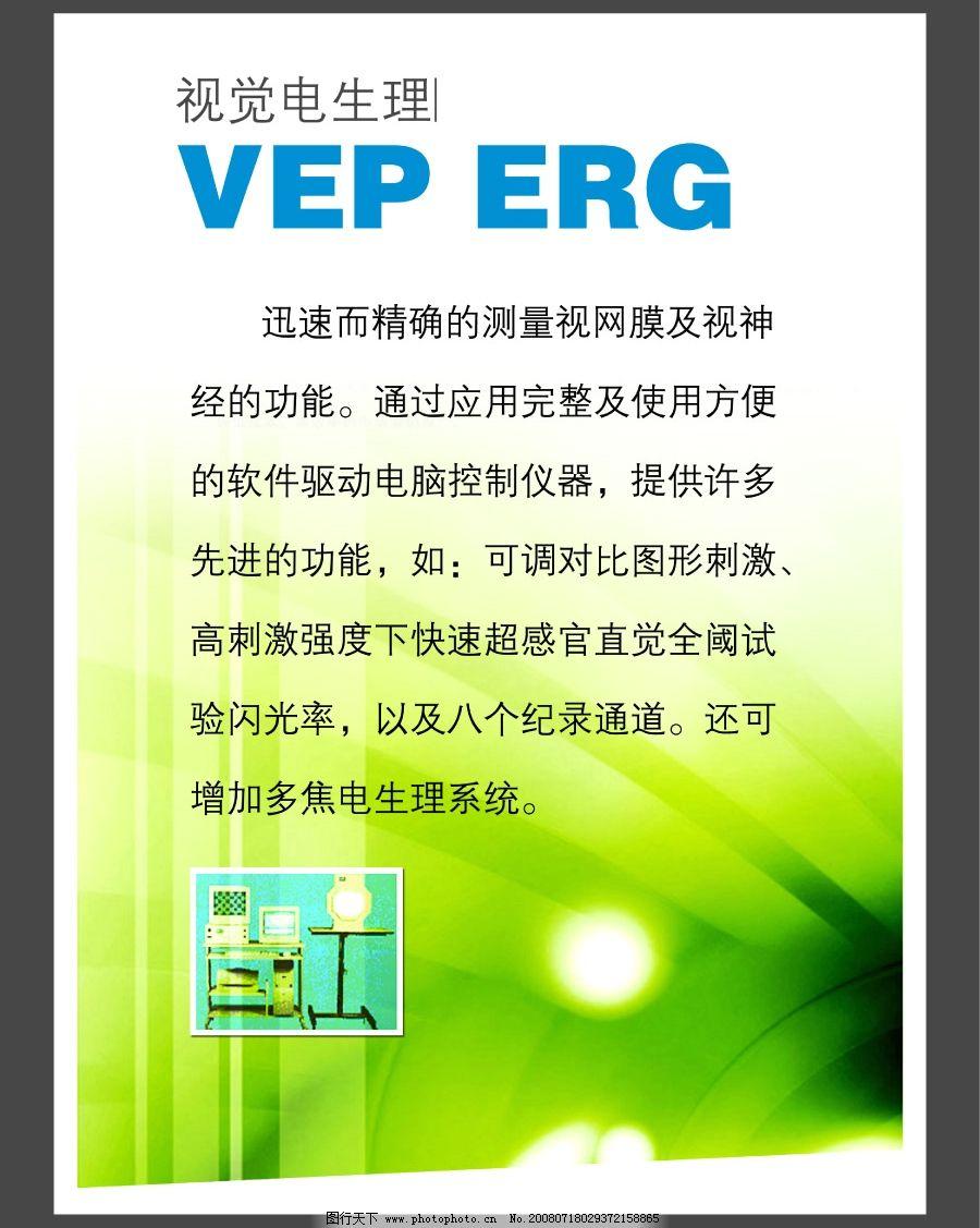 版面模板 版面设计 公司制度 视觉 psd分层模板 广告设计模板 画册