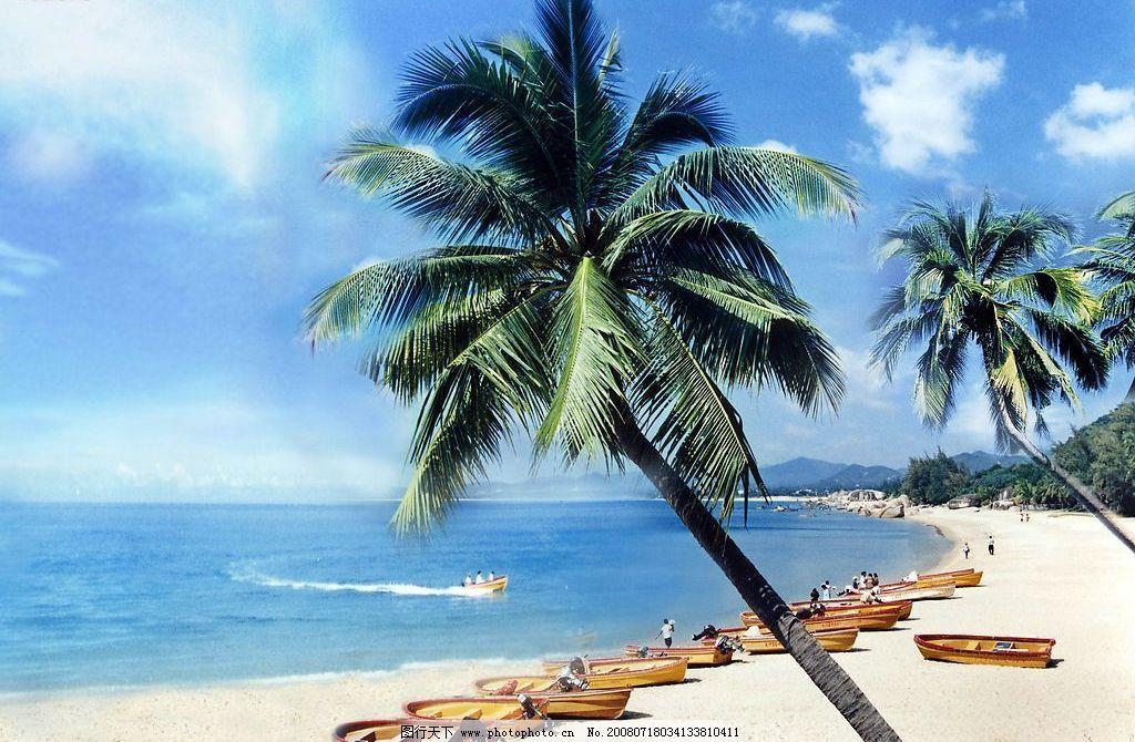 风景图 大海 椰树 小船 沙滩 蓝天 白云 旅游摄影 自然风景 摄影图库