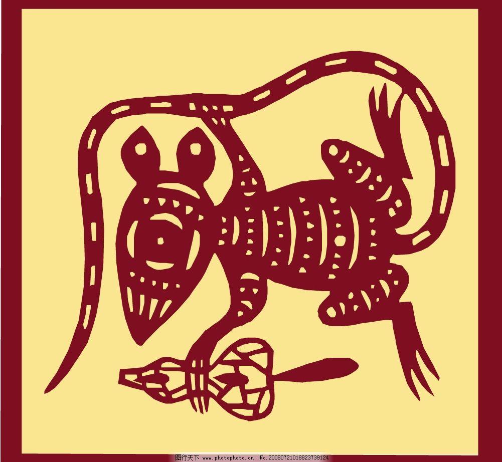 十二生肖剪纸 鼠 文化艺术 传统文化 十二生肖 矢量图库 wmf