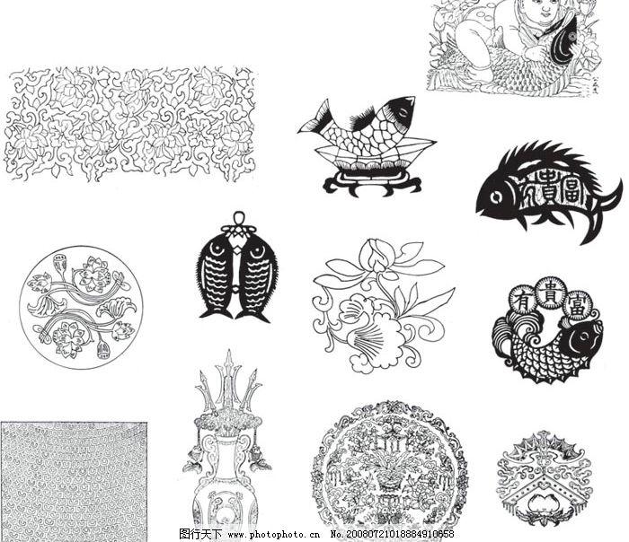 吉祥图腾传统花纹古典纹理 古典图案 传统花纹 中华传统图案 吉祥图案